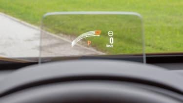 Honda CR-V - head-up display