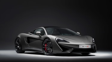 570 S track pack front