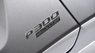Jaguar E-Pace prototype - P300 badge