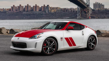 Nissan 370Z 50th Anniversary Edition - front