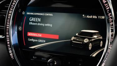 MINI Cooper S - screen