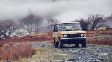 Range Rover Reborn - front panning