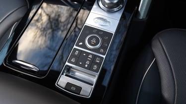 Land Rover Discovery Mk5 - centre console