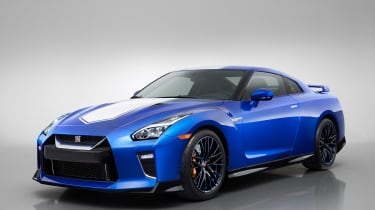 Nissan GT-R 50th Anniversary Edition - studio front static