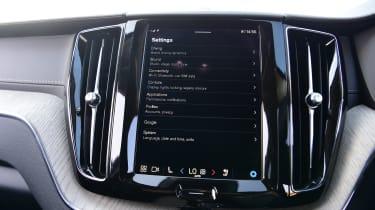 Volvo XC60 - screen