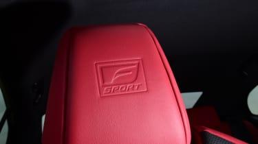 Lexus ES - seat