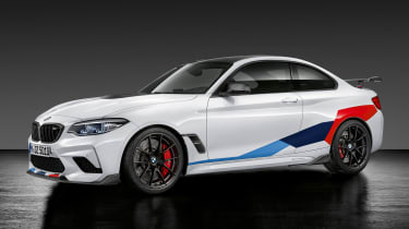 BMW M2 Competition Performance Parts - side