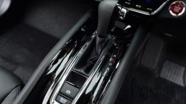 Used Honda HR-V - transmission