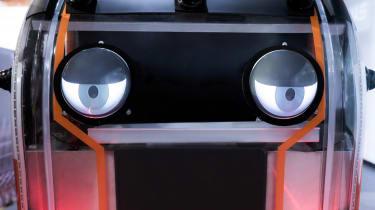 JLR Virtual Eyes - eyes