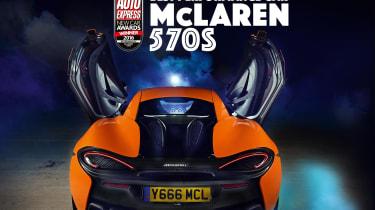 New Car Awards 2016: Performance Car of the Year - McLaren 570S