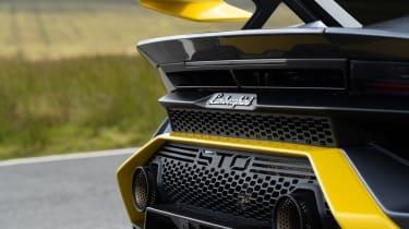 New Lamborghini Huracan STO - rear