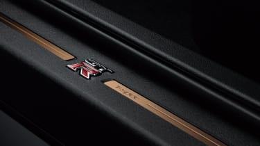 2022 Nissan GT-R -