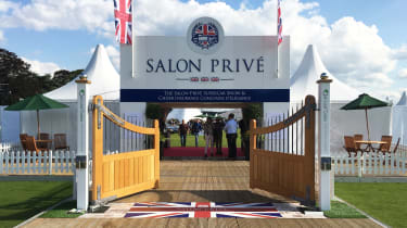 Salon Prive 2017 - entrance