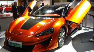 KDC McLaren copycat