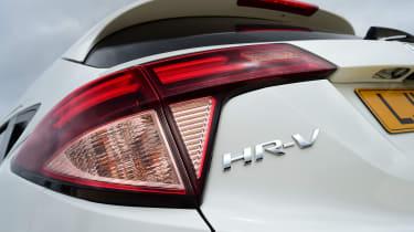 Honda HR-V - rear light