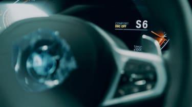 BMW 3 Series teaser