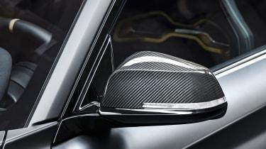 BMW M Performance Parts M2 carbon fibre wing mirror