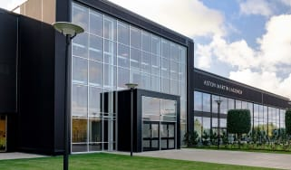 Aston Martin St Athan factory - front