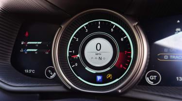 Aston Martin DB11 AMR - speedo