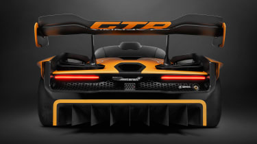 McLaren Senna GTR - rear