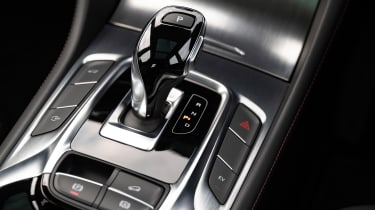 MG HS PHEV - gear lever