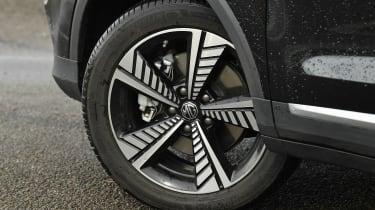 MG ZS EV - wheel