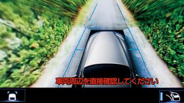Lexus LS review - camera