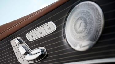 Mercedes E-Class - door detail