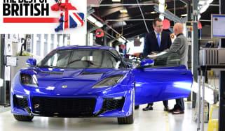 Best of British - Lotus - header