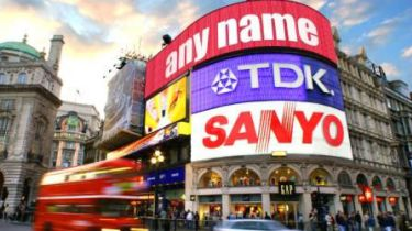 Hyundai to replace Sanyo in Piccadilly Circus