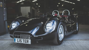 Lister Knobbly - front