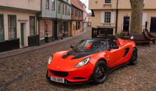 Lotus Elise Cup 250 front