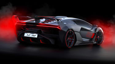Lamborghini SC18 - rear studio