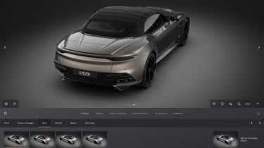 Aston Martin online configurator 4