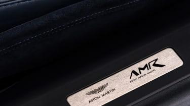 Aston Martin DB11 AMR - sill
