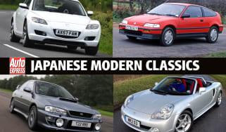 Best Japanese modern classics - header
