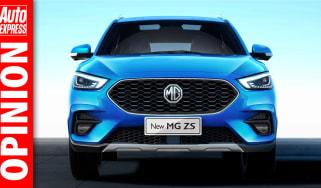 MG 2020