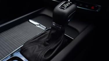 Volvo XC60 - transmission