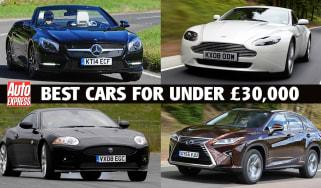 Best cars under £30,000