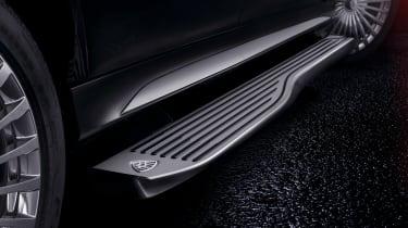 Mercedes-Maybach GLS - sill