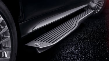 Mercedes-Maybach GLS - sill