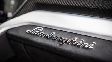 Lamborghini Urus - Lamborghini
