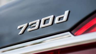 New BMW 7 Series 2015 badge