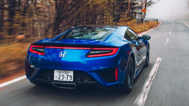 Blue Honda NSX rear