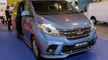 Electric LDV EG10
