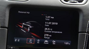 Porsche 718 Cayman - screen