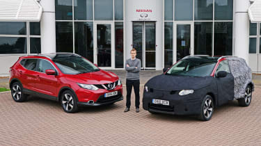 Nissan Qashqai camouflage - before and after