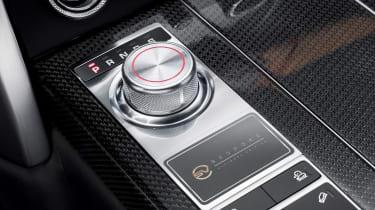 Range Rover SV Autobiography Ultimate - interior