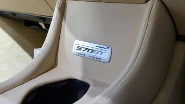 McLaren 570GT - detail