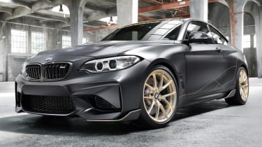 BMW M Performance Parts header